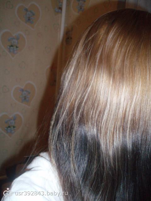 Как отрастить свой цвет волос из черного