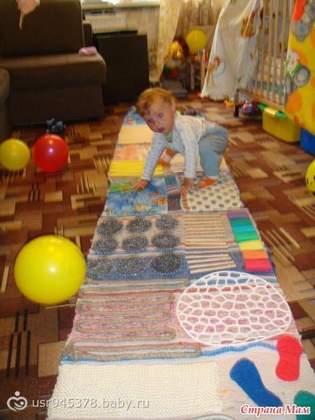 Массажный коврик для детей кто