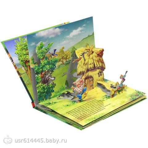 Ольга - журнал на бэби.ру
