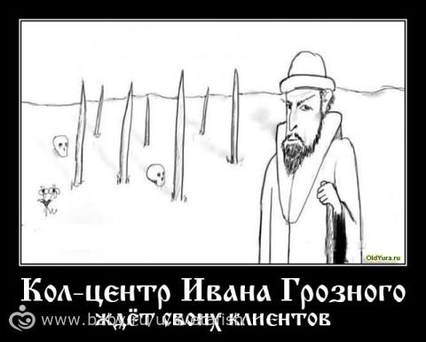 Государственный регистратор задержан на взятке в Киеве, - СБУ - Цензор.НЕТ 8171