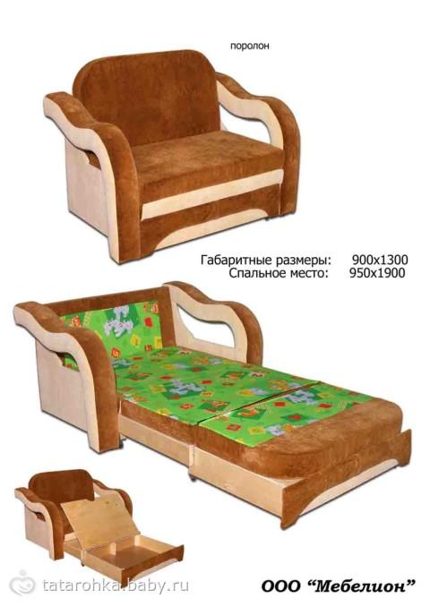 Детское кресло-кровать. . 12 фотографий кресел-кроватей для детей источник