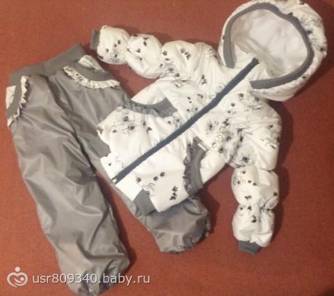 Детская одежда на карте комсомольска-на-амуре