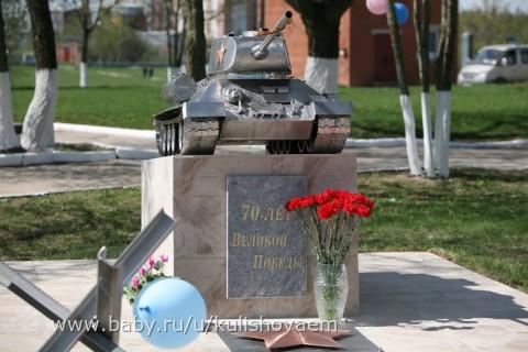 Танк памятник своими руками
