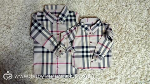 Рубашка шитье