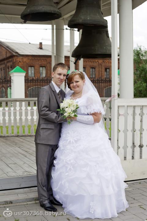 Свадьба у нас бумажная я решила
