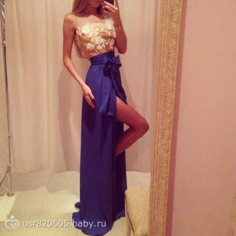 синяя юбка в пол сшить:
