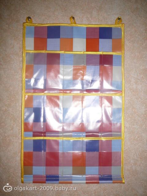 Палатка для детей из ткани