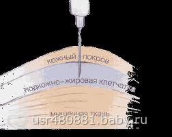 Норма протромбина у беременных 67