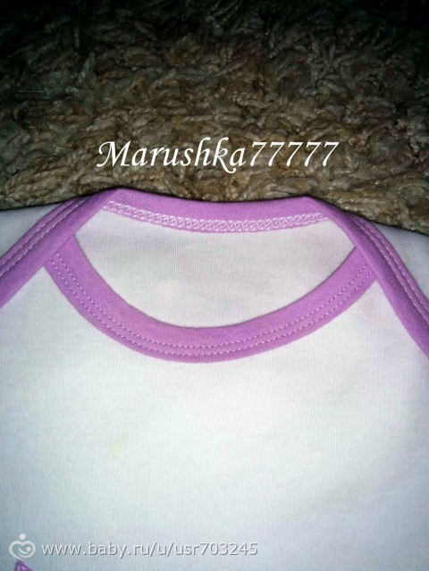 Фиолетовая совушка!