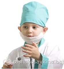 Козье молоко детям с атопическим дерматитом до года