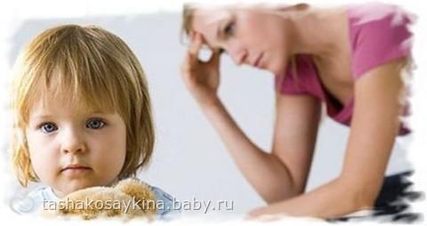 Кабинет психолога для детей до 3 лет