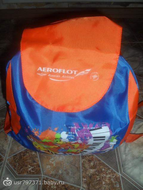 Дарит ли аэрофлот детям подарки 59