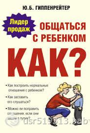 Обзор книг о воспитании детей (книг мало, букв много)