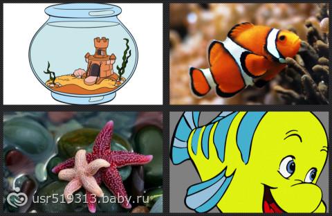 Тематическое занятие: аквариум (с раздачей материала)