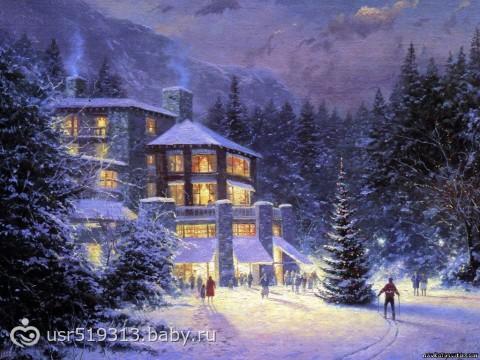 ТЗ Город перед Рождеством (с раздачей материала): набор (закрыт)