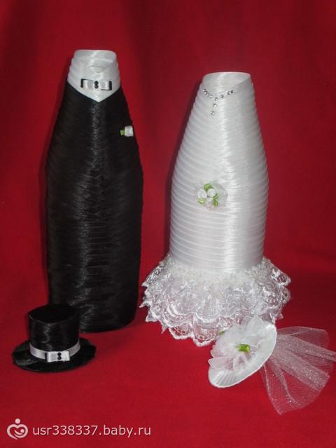 Как сделать съемный чехол из лент на бутылку шампанского