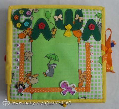 Развивающая книжка-игрушка для малышки