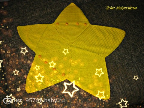 Сшить звезду для ребенка 34