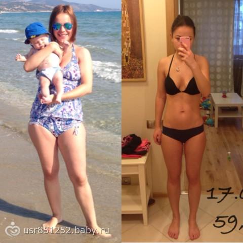 отзывы кто как похудел что помогло