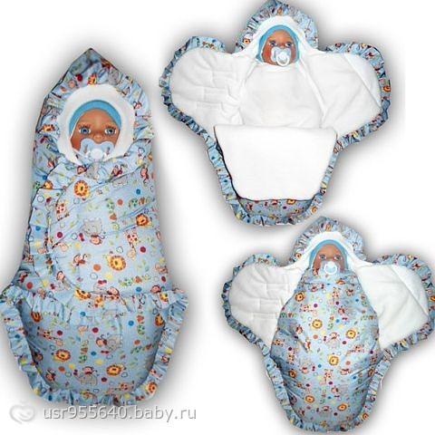 Конверт кокон для новорожденного своими руками фото 882