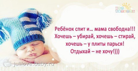 Если ребенок с рождения не спит днем