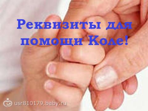 Нужна помощь!!!!