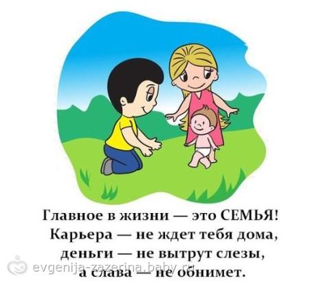 Цитаты о появлении детей