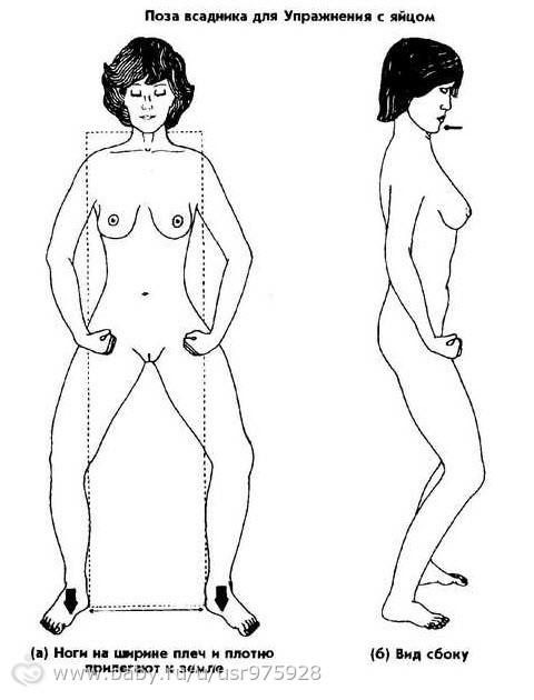 eroticheskie-stseni-so