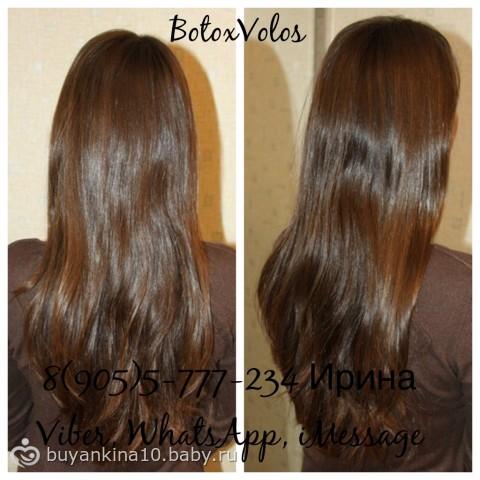 ботокс для волос до и после фото