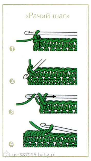 Вязание узором рачьим шагом