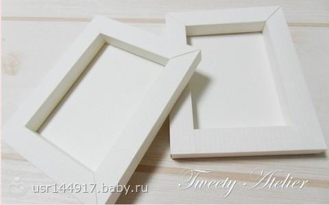 как сделать двойную рамку вокруг таблицы