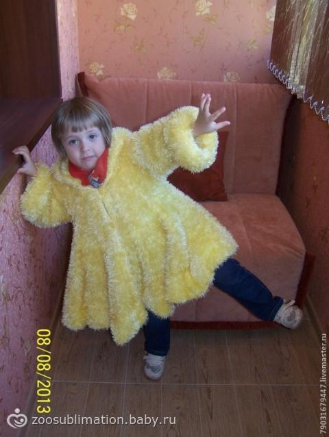 Шубка-пальто из травки (ищу
