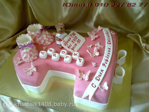 Торт для дочи на годик своими руками