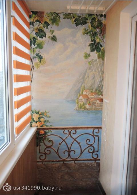 Рисовать на стене балкона