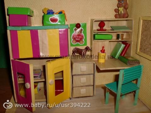 Как сделать игрушечную мебель