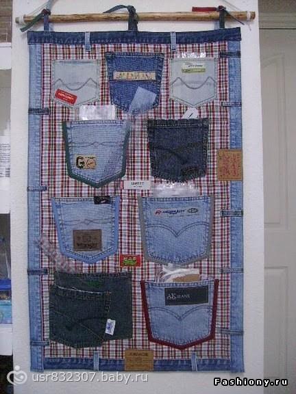 Кармашки из джинсов