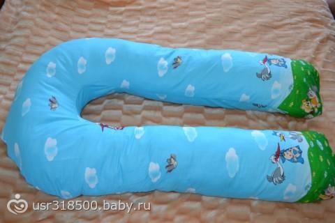 Подушка Для Беременных - Покупки будущей мамы - Женский форум Челябинска