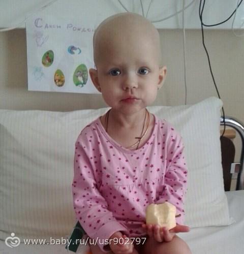 Поможем Сашеньке Беднягиной выжить!!!