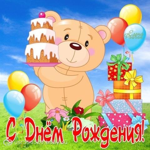 Поздравления в прозе с днем рождения подруге в прозе