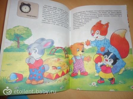 book Проза Пушкина.