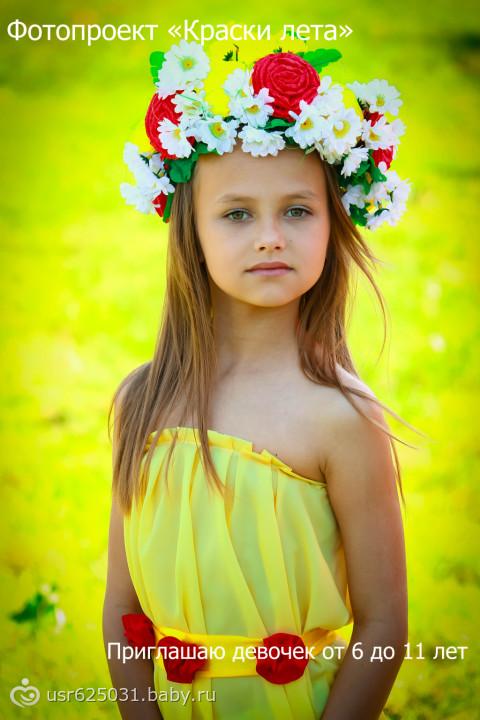 Картинки девочек для детей - b