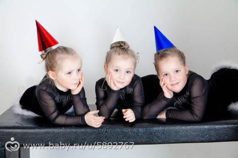 15 лет на троих или у тройняшек первый юбилей!!!