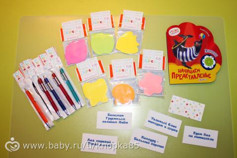 Призы для конкурсов на дне рождении