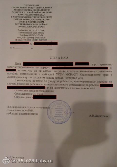 Основные нормативные акты по банковскому делу - ПрофБанкинг