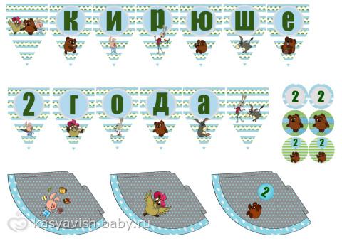 детский бассейн курск мыльникова