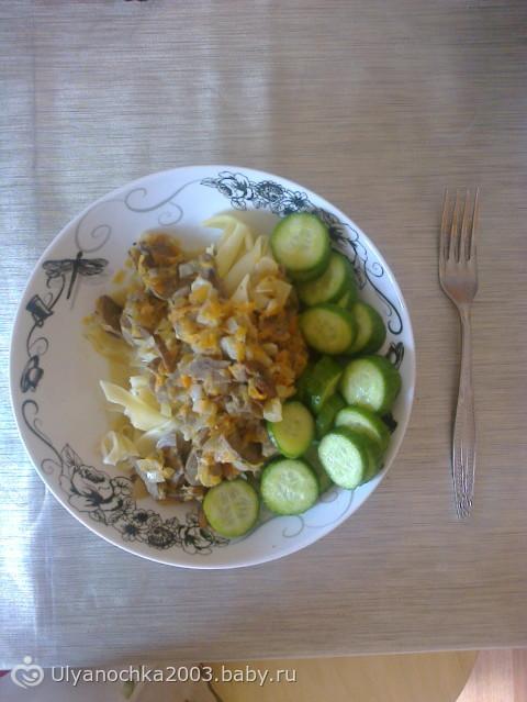 Рецепты из сельдерея для мультиварки