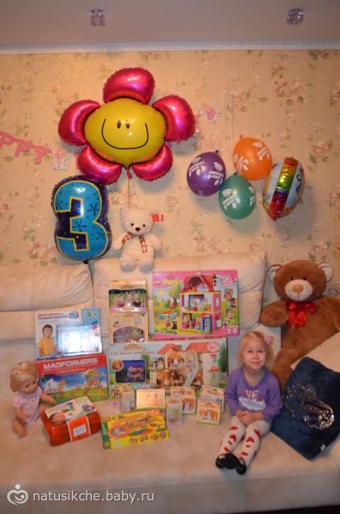 Подарки для 3 годика