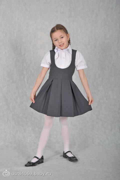 Сарафан для девочки школьный