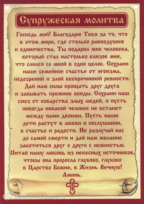massazh-dlya-muzhchin-eroticheskogo-soderzhaniya