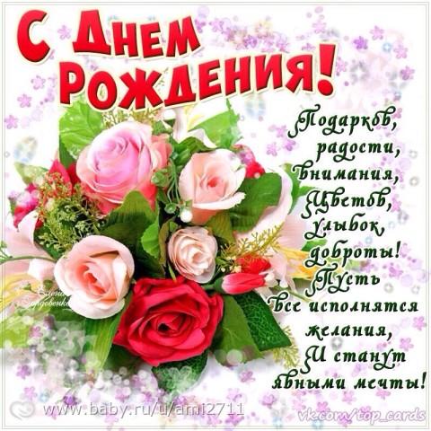 http://cs31.babysfera.ru/a/9/c/5/192162933.350353499.jpeg